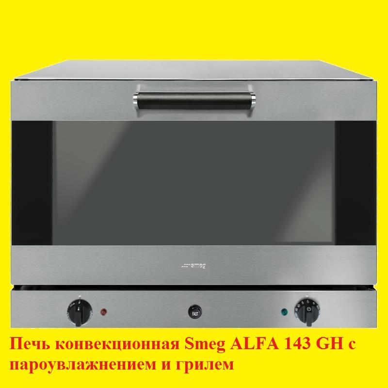 мини кухни в самаре рейтинг: